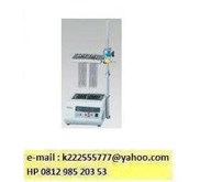 Pressured Gas Blowing Concentrator, Model MGS-2200, Eyela, HP 0813 8758 7112, email : k000333999@ yahoo.com
