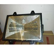 Lampu Sorot Billboard Backlight atau Aquarium Ikan