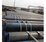 200mm diameter mild steel pipe , large size MS tube / low carbon steel pipe buy directly
