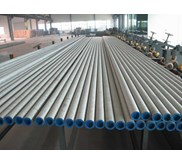 TUBING STAINLESS STEEL
