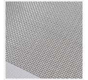WIREMESH STAINLESS STEEL 304, 204 & 201 Ex. JAPAN