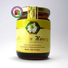 Madu Bunga Habbatussauda ( Arabian Honey) – Samawi Herbal