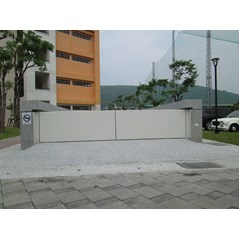 Swing Mode Watertight Gate / flood barrier