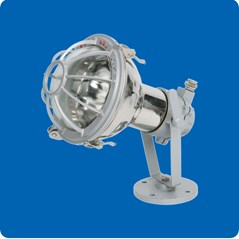 LAMPU EXPLOSION PROOF