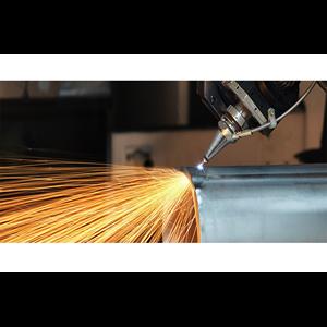 Jual Laser Cutting Metal Harga Terbaik dari Supplier & Distributor