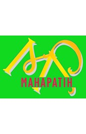MAHAPATIH PRODUCTION