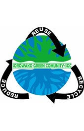 Sorowako Green Community