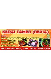 Catering revia