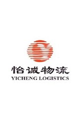 YICHENG LOGISTICS INDONESIA