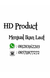 HD Product