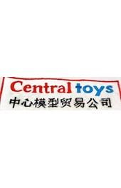 Central Toys