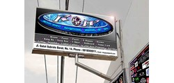 advertising, design grafis, digital printing, billboard, gapura, kanopi, letter logo KW Advertising Denpasar Bali - Indonesia