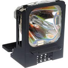 Lampu Proyektor