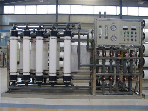Mesin Pengolahan Air