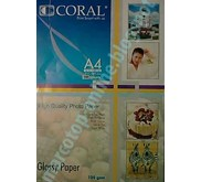 KERTAS PHOTO GLOSY/INKJET PAPER ALL SIZE READY