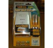 SONY SUPER QUICK CHARGER(LCD)2300+4BATERAI