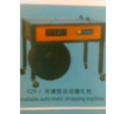Adjustable auto-matic strapping machine