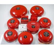 alarm bell jual alarm bell system fire alarm HONG CHANG HC 624B FIRE ALARM BELL appron alarm bell Fire Alarm Smoke Detector Fire Equipment Fire Alarm System Smoke Alarm Alarm Bell Fire Detection Fire ... HC 202A Ionization Smoke Detector for 12VDC.