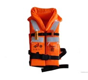 Safety Vest Life Jacket for Water Rescue Jaket Pelampung Baju Pelampung 085691398333.The Force II 1223 The Work Force II 1310 Ocean Mate I I110 I111 Merchant Mate II 6000 Type III SAR Vest 4185 The Work Master 1222 The Wo