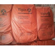 Iron Oxide 190 Yipin Red