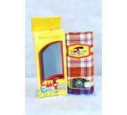 Sarung Tenun Atlas Junior 450