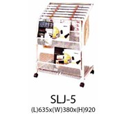Magazine & Newspaper Shelf SLJ-5