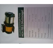 Mitsubishi Centrifugal pumps
