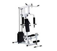 home gym 1 sisi white BFS-1400 murah