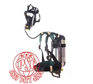 Breathing Apparatus Fenzy Honeywell