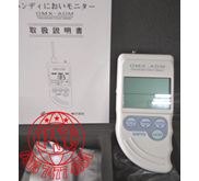 Odor Meter OMX-ADM Shinyei Technology