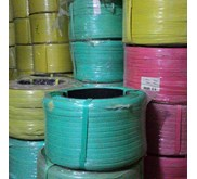 085691398333strapping band, jual strapping band