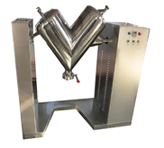 Mesin VH type powder mixing machine