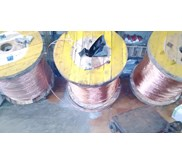 KABEL BC 150mm | BARE COPPER 150mm