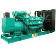 SUPPLIER GENSET CUMMINS