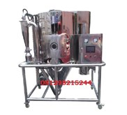 Spray Dryer 5 Liter 10 Liter
