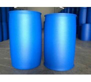 DRUM PLASTIK 200 LITER BARU SINGLE RING DAN DOUBLE RING