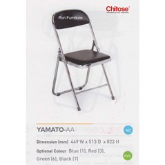 CHITOSE FOLDING CHAIR