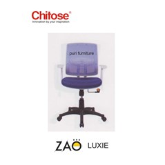 New Chitose ZAO Luxie