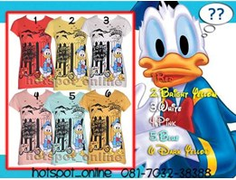 Jual Donald duck t-shirt