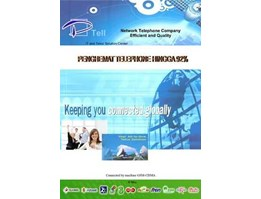 Jual Network Telephone Company Efficient and Quality