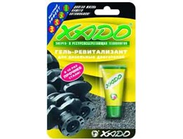 Jual XADO for Diesel Engine