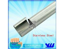 JY-4000S stainless steel pipe for furniture| stainless steel pipe for display rack| stainless steel pipe