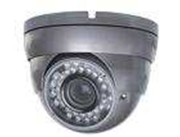 Jual CCTV Camera Dome Infra Red w/ audio