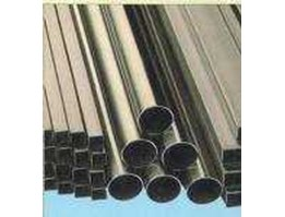 Jual Stainless steel plate, angle bar, round bar, coil, pipa seamless/ welded, fitting, flangs