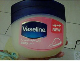 Pelembab Kulit Bayi : VASELINE Petroleum Jelly For BABY SUPER HEMAT