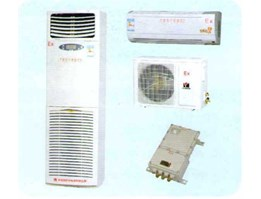 AIR CONDITIONER ( AC) EXPLOSION PROOF or FLAME PROOF FOR HAZARDOUS AREA CERTIFICATE ZONE 1-2 EX ia m