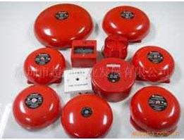 Jual alarm bell jual alarm bell system fire alarm HONG CHANG HC 624B FIRE ALARM BELL appron alarm bell Fire Alarm Smoke Detector Fire Equipment Fire Alarm System Smoke Alarm Alarm Bell Fire Detection Fire ... HC 202A Ionization Smoke Detector for 12VDC.