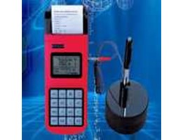 Jual MITECH Portable Hardness Tester MH320