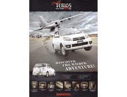 Jual THE NEW TERIOS