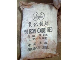 Jual Iron Oxide RED 190 EB / EVERBRIGHT